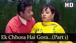 Ek Chhori Hai Gori Gori Hai (HD) - Lagan Song - Ajay Sahni - Farida Jalal - Filmigaane