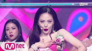 HyA - I'm Not Cool KPOP TV Show  #엠카운트다운  M COTDOWN EP.697  Mnet 210204 방송