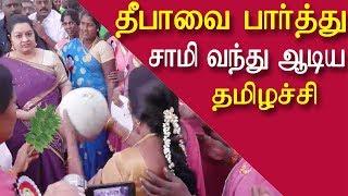 deepa comedy at dharmapuri | latest tamil news today | deepa | deepa madhavan | redpix