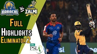 Full Highlights | Karachi Kings Vs Peshawar Zalmi  | Eleminator 2 | 21 March | HBL PSL 2018