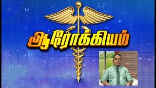 Aarokiyam - Medical Interview (14-12- 2019)