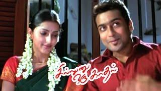 Sillunu Oru Kadhal | Tamil Full Movie Scenes | Suriya and Bhumika got Married | Suriya | Ar Rahman