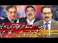 Kal Tak With Javed Chaudhry   13 June 2018 | Express News