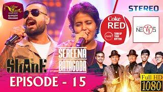 Coke Red | Featured by Shane Zing & Sereena Batagoda | 2021-07-24 | Rupavahini Musical