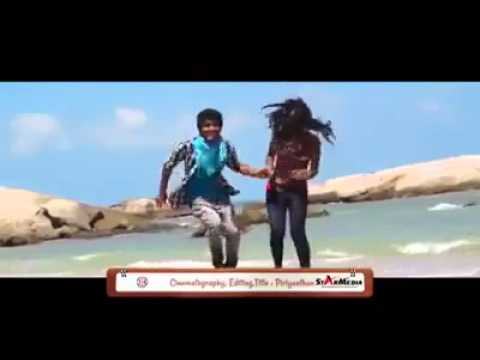 Tamil Cute Songs 2014 By Dinesh Karaikal video