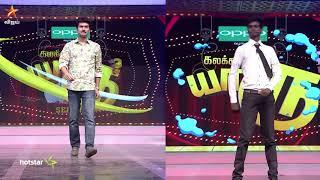 Kalakkapovadhu Yaaru Season 7 - 21st & 22nd October 2017 - Promo 1