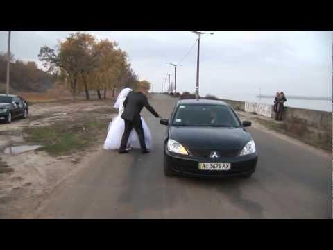 Смешное свадебное видео