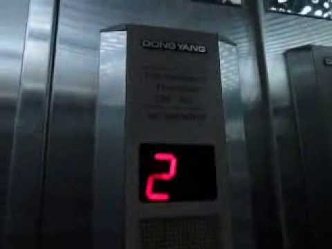 Dong Yang Traction Elevators at The Jayakarta Hotel and Residence, Bali (South)