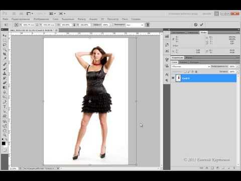 Как сделать в масштабе в фотошопе