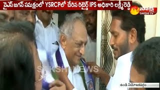 Retired IPS officer Lakshmi Reddy joins YSRCP