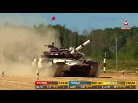 Танковый биатлон.14 заезд АрМИ-2017
