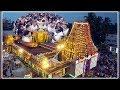 Mangalore Dasara Inauguration By Karnataka Chief Minister Kumaraswamy