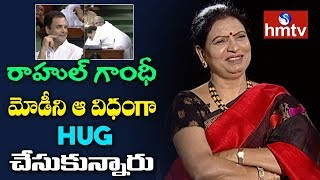 DK Aruna About Rahul Gandhi Hugging Modi | Hard Talk With Srini  | hmtv