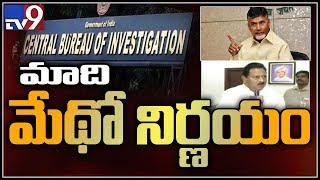 AP Deputy CM Chinna Rajappa over CBI no entry in AP
