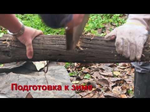Заготовка дров своими руками
