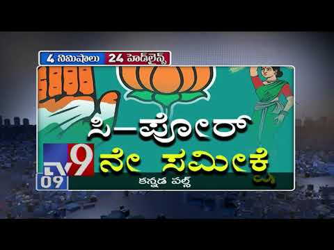 4 Minutes 24 Headlines || Top Trending News Worldwide || 02-05-2018 - TV9