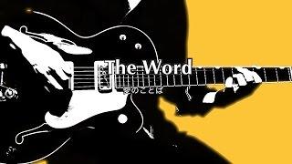 Watch Beatles The Word video