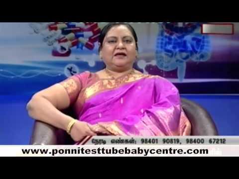 Fertility Success Stories Tamil Nadu | Ponni Fertility Centre Madurai video