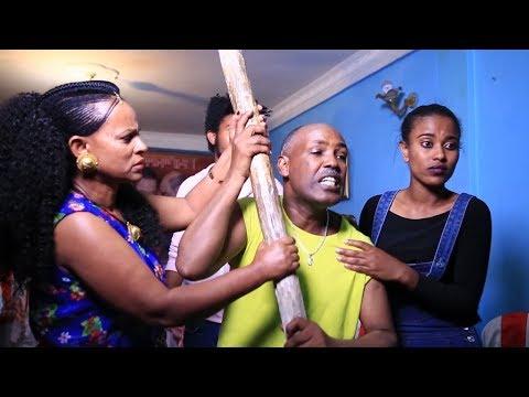 New Ethiopian Tigrigna Comedy Sitcom(FULL) - Kemalatkum - hashsh(drug)- 2018