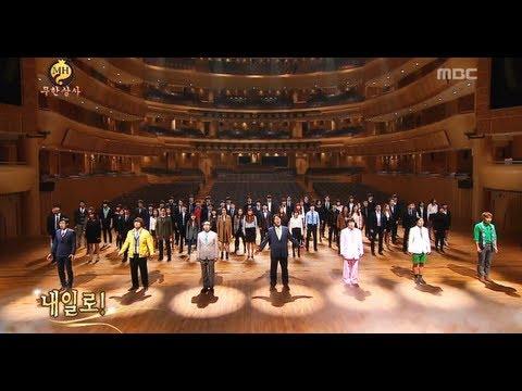 무한도전 - Infinite Challenge, Muhan Company(1) #12, 무한상사(1) 20130427