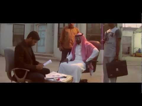 SHORT FILM PASSPORT  [ FULL HD ] By Riyadh Rockers