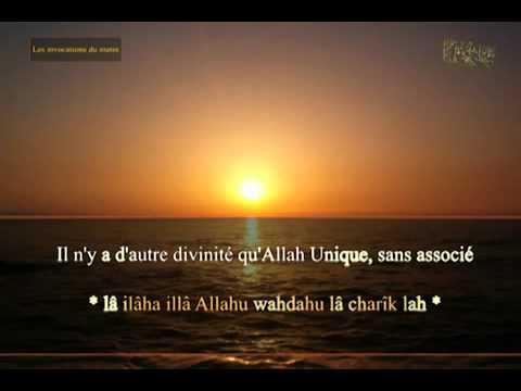 Les invocations du matin Part 3 ( Mishary Rashid Alafasy )