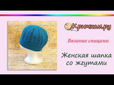 Видеоурок вязание спицами шапки 89