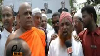 KALEEL Moulavi Participated PROTEST in Colombo.