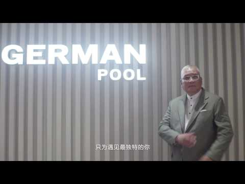 German Pool - The creation of Kitchen Cabinet-Putonghua