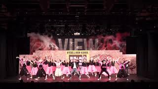 Grease | Bojangles Dance Arts | VIEW Dance Challenge