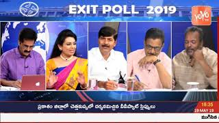 YOYO Tv Exit Poll 2019 Survey Report Analysis | Lok Sabha Elections Exit Poll | AP Cm 2019 | YOYO Tv