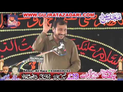 Zakir Hasan Raza Hasham | 19 Muharram 2019 | Qazi Chak Gujrat || Raza Production