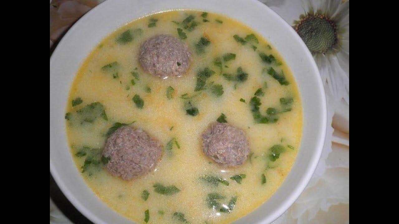 Сырный суп с фрикадельками рецепты