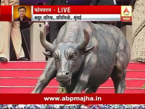 Mumbai : Sensex down as Raghuram rajan refused for 2nd term