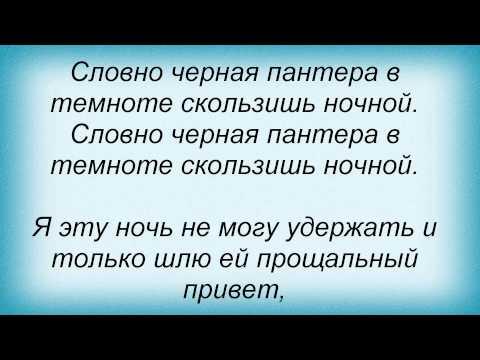 Газманов Олег - Баядера