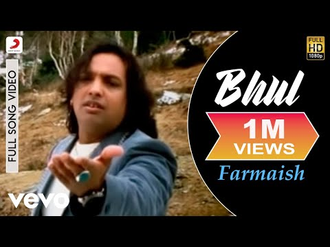 Sabar Koti - Bhul Video   Farmaish video