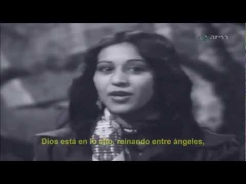 Ofra Haza Im Nin'Alu 1978 subtitulada en español