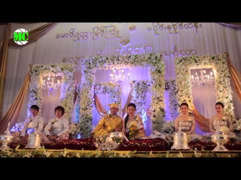 Wyne Su Khine Thein & Okkar Myint Kyu's Wedding Reception video