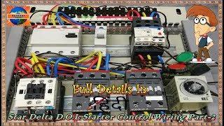 DOL & Star Delta Starters Control Wiring Part- 2 In Hindi Urdu Tutorial