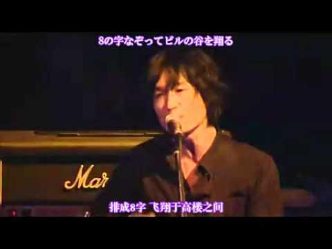DOES - 曇天 [LIVE]