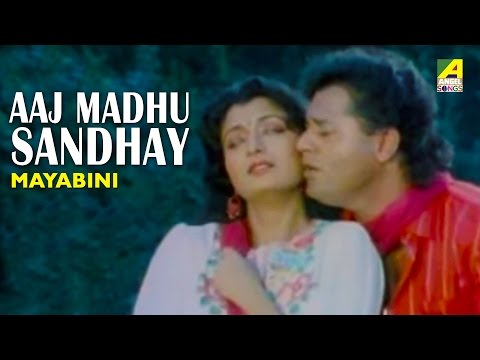 Aaj Madhu Sandhay - Tapas Pal & Debashree Roy - Amit Kumar Song - Mayabini video