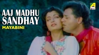 Aaj Madhu Sandhay - Tapas Pal & Debashree Roy - Amit Kumar Song - Mayabini