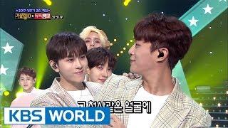HIGHLIGHT - Plz Don't Be Sad   하이라이트 - 얼굴 찌푸리지 말아요 [Music Bank / 2017.06.30]