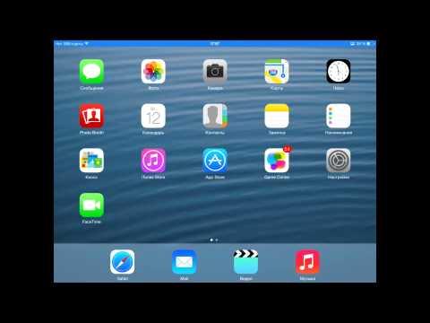 Видео как снять iOS 7