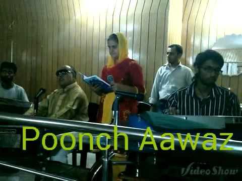 Pahari Geet By Simran Jaideep Kour video