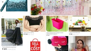 Rs 2/- సేల్ / అతి తక్కువ ధరలో / Sell at cost/ Indianmom busy lifestyle