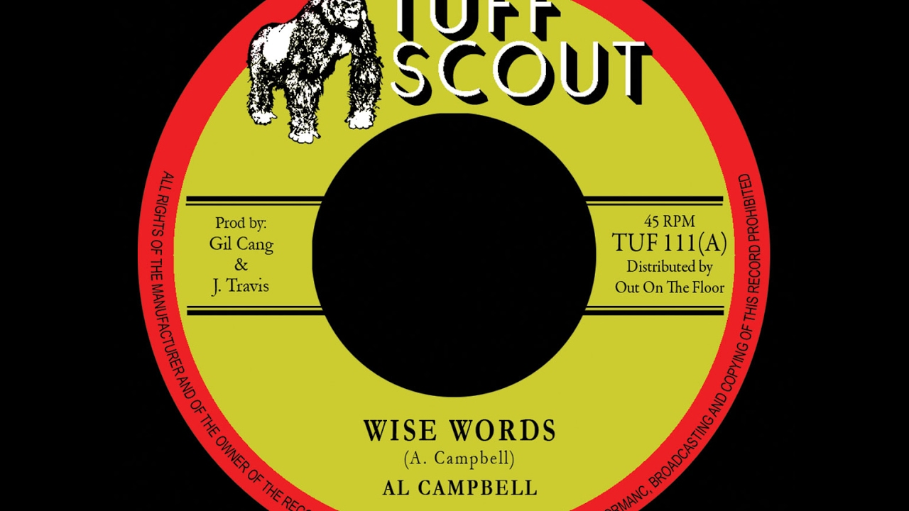 Al Campbell All Campbell Loose Ball