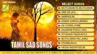 Tamil Sad Songs Juke Box | Vol 2 | S.P.B, K.J.Y, S.Janagi, Chithra