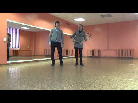 Свадебный танец. Быстрый микс