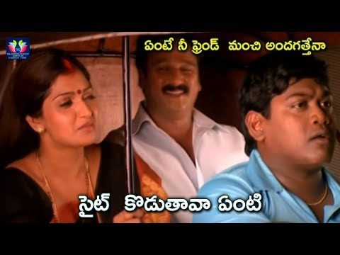 Suman Setty And Krishna Bhagavaan Best Funny Comedy Scene | Telugu Movie Comedy | TFC Comedy Time